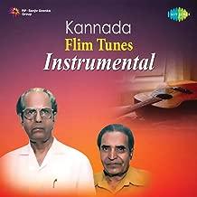 kannada instrumental songs mp3