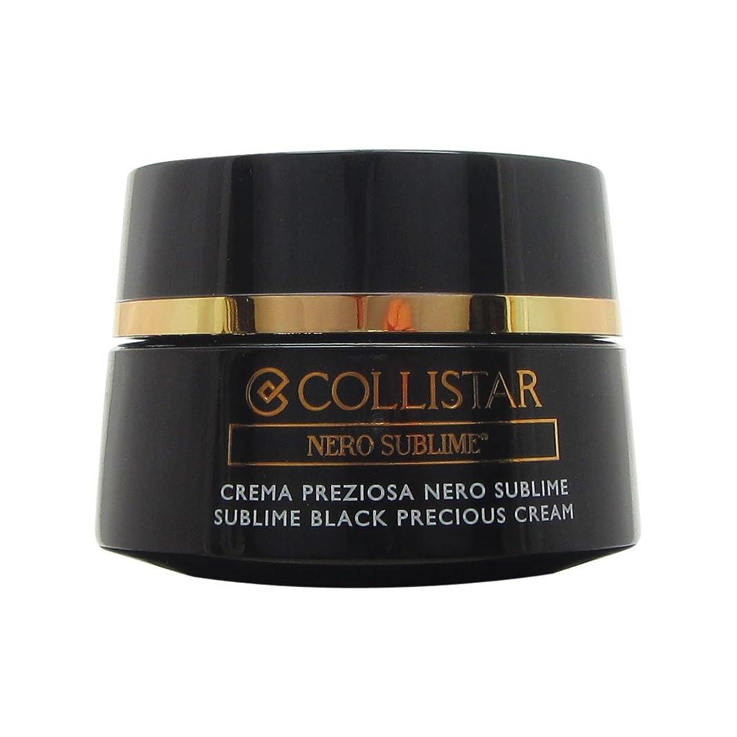 有能なオークション授業料Collistar Nero Sublime Sublime Black Precious Cream 50ml [並行輸入品]