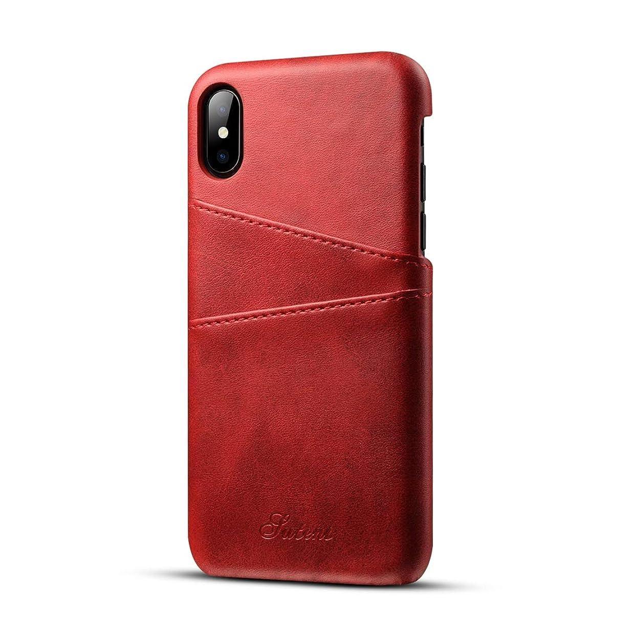 時計最大限感性YMF カードスロット付きiPhone X/XS用ステニカーフテクスチャー保護ケース(ブラック) (Color : Red)