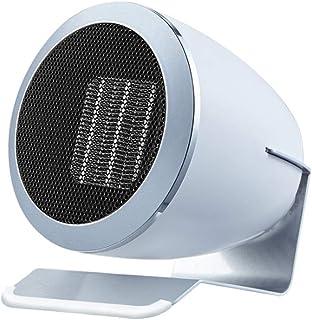 Calentador de Ventilador pequeño Escritorio 600W pequeño Calentador de Calentamiento Solar de Ahorro en el hogar Calentadores eléctricos de Aire Caliente Mini energía (Color : White)