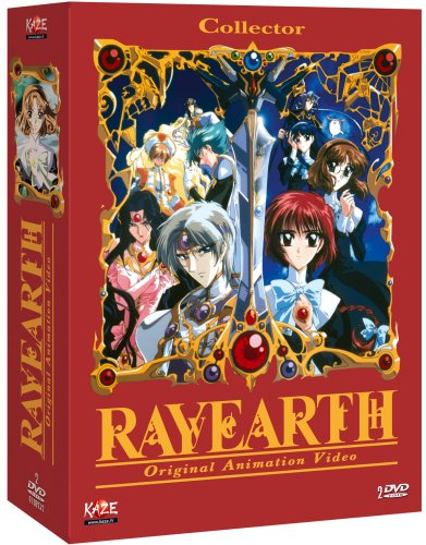 Coffret Collector Intégral Rayearth [Édition Collector] [Édition Collector]