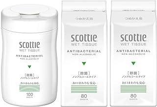 スコッティ ウェットティシュー 除菌 ノンアルコールタイプ 本体 100枚+詰替80枚×2個