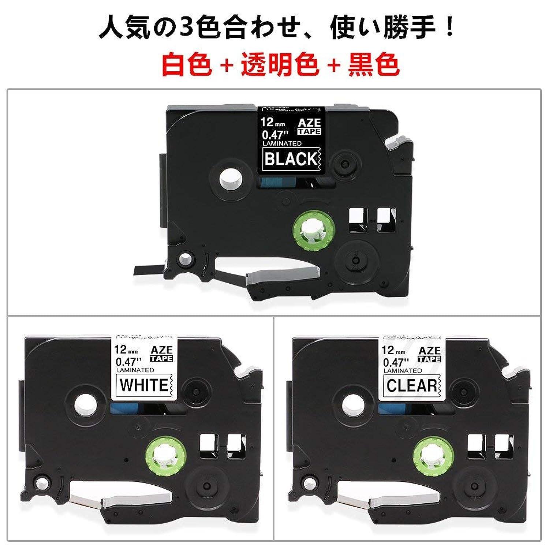 ピータッチ ブラザー工業 tzeテープ tze-131 tze-231 tze-335 Pタッチ P-touch Brother ラベルライター PT-P300BT PT-J100 PT-P710BT 3色セット 互換 透明 白 黒 12mm