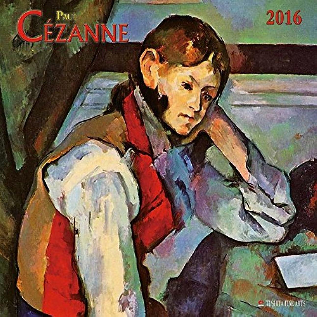 その間威信続編Paul Cezanne 2016 (Tushita Fine Arts)