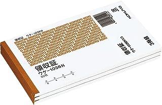 KOKUYO 領収証 A6ヨコ 3冊パック ウケ-1036×3