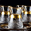 Vintage Turkish Tea Glasses Cups and Saucers Set of 6 Crystal Decorative for Serving Women Party Wine Drinking Housewarming Gift Tray Kettle Teapot Coffee 4.5 fl-oz (135 ml)