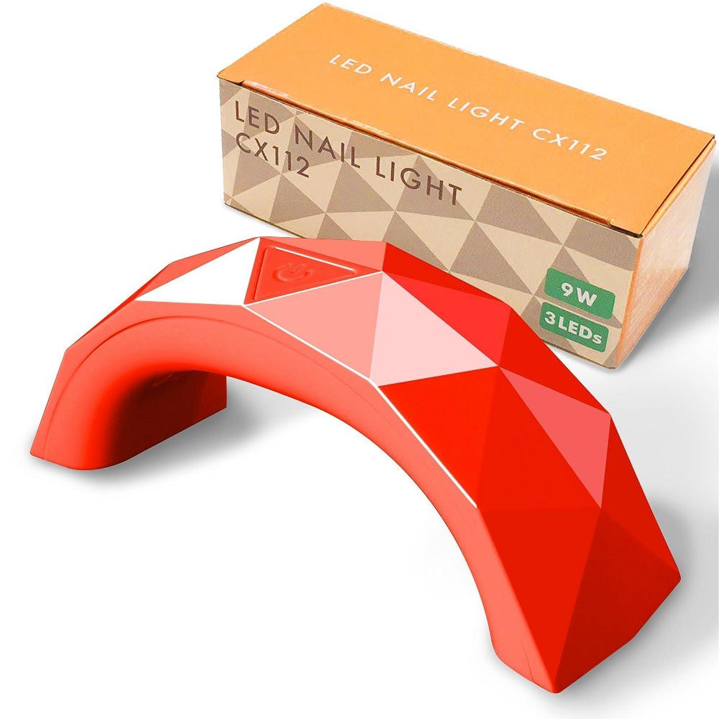 緯度コントラスト廃止【Centrex】【CX112】ジェルネイル LEDライト 9W 硬化用ライト タイマー付き ハイパワーチップ式LED球 USB式 (レッド)