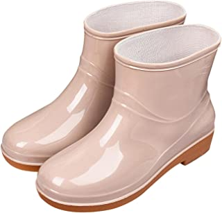 Aunimeifly Short rain Boots for Women and Waterproof Garden Shoes Stylish Light Ankle Rain Shoes and Outdoor Work Shoes
