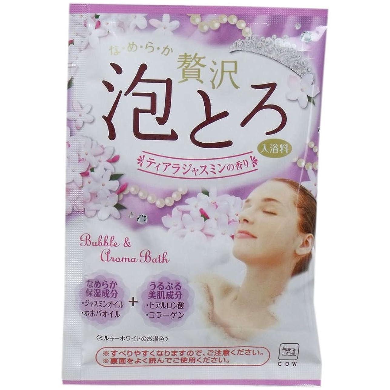 火薬体系的に判読できない牛乳石鹸共進社 贅沢泡とろ 入浴料 ティアラジャスミンの香り 30g