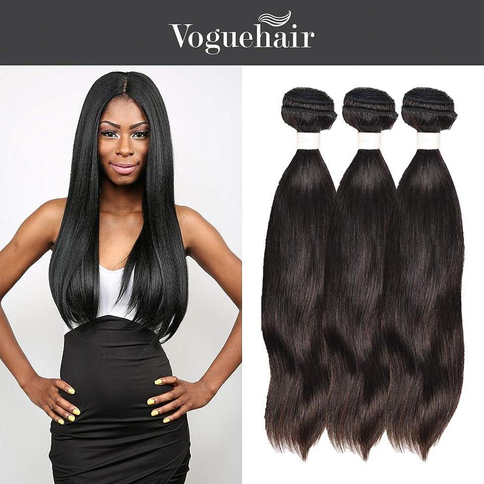 Vogue Hair 100% Brazilian Human Hair Weave 3 Bundles Natural Straight 6A Unprocessed Virgin Remy Human Hair Extensions (8+10+12)