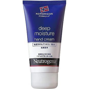 Neutrogena(ニュートロジーナ) ノルウェーフォーミュラ ディープモイスチャー ハンドクリーム [乾燥肌用] なめらかローションタイプ 保湿 手荒れ 微香性 75ml