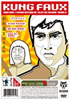 Kung Faux 1 [DVD]