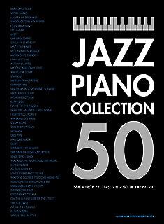 ジャズ・ピアノ・コレクション50(中・上級ピアノ・ソロ)
