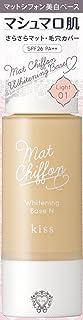 キス マットシフォンUVホワイトニングベースN01 ライト 37g