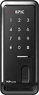 EPIC 電子錠 POPscan HOOK 3(ポップスキャン フック 3)引き戸用 開錠方法:暗証番号/指紋認証