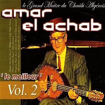 Le meilleur: Le grand maître du chaâbi algérois, Vol. 2