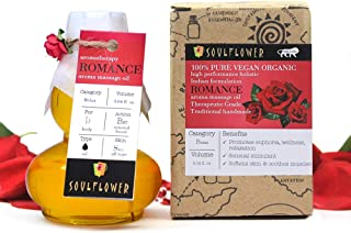 Romance Body Massage Oil by Soulflower for Massage Therapy, Aromatherapy - Organic, Vegan, Natural, No Synthetic Color or ...