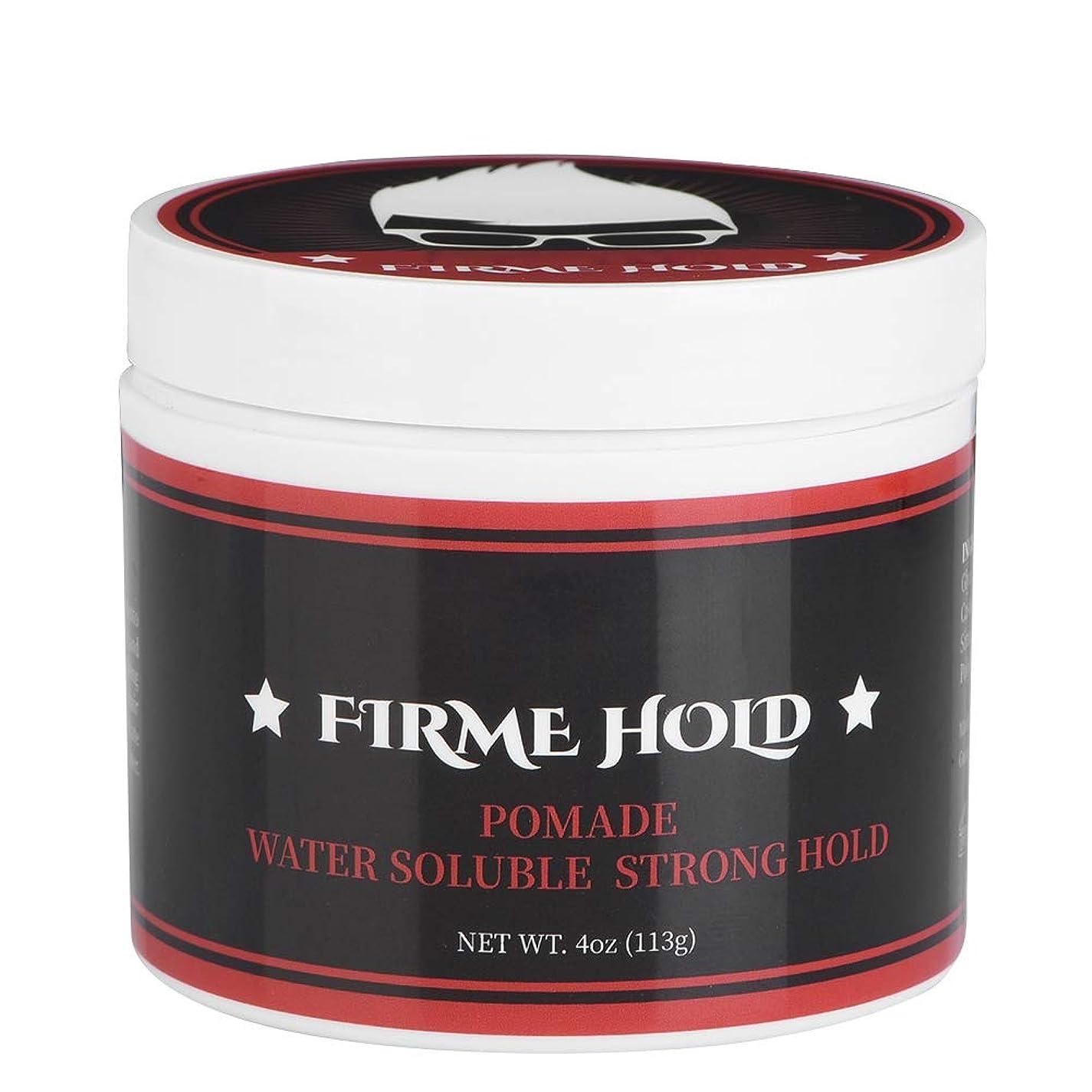 上回る姪地上でPomade Strong 113g Strong Pomade長持ちヘアスタイルジェルヘアモデルワックス軟膏