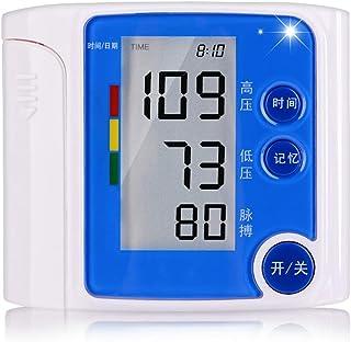 Tensiómetro de brazo Monitor de presión arterial de muñeca - Medidor de glucosa en sangre Médico Cuidado mayor recargable inteligente de monitorización portátil de frecuencia cardiaca esfigmomanómetro