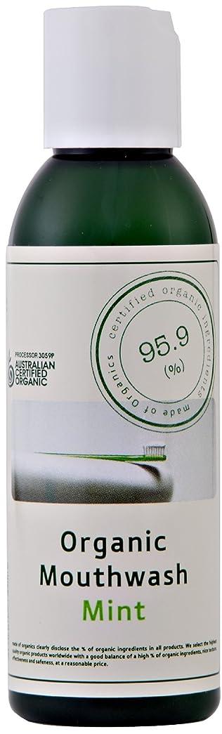 酸度ビデオマラドロイトmade of Organics マウスウォッシュ ミント 125ml