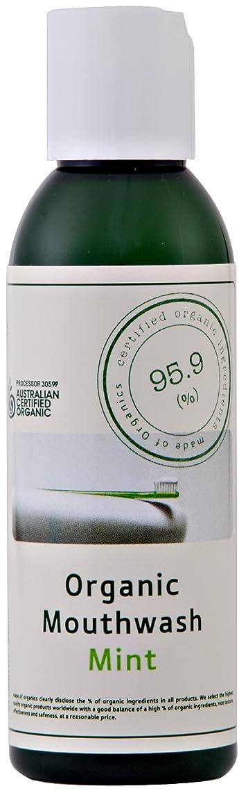 出席あそこ割り当てますmade of Organics マウスウォッシュ ミント 125ml