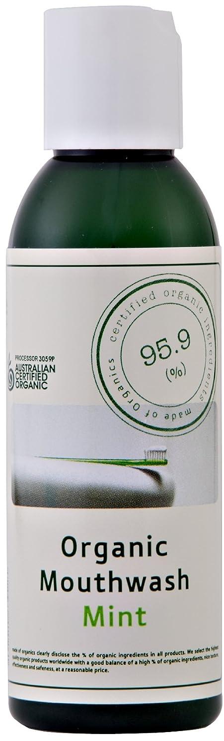 不運外国人コジオスコmade of Organics マウスウォッシュ ミント 125ml