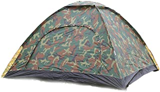 1.35KG Camouflage 2 Person Tent Ultralight Single Layer Water Resistance Camping Tent with Carry Bag for Hiking Traveling