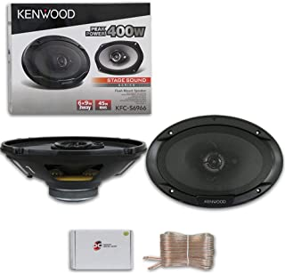 "Kenwood Sport Series 6x9"" 6x9-INCH 3-way Car Audio Speakers PAIR 800W Max with DiscountCentralOnline 25ft Speakers Wire photo"
