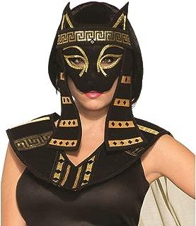 Forum Novelties Mystical Egyptian Creature Costume Mask