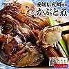 おかず 冷凍 珍味 おつまみ セット かぶと煮 3個 解凍するだけ 手間なし 本格的 プロの味 あら煮 瀬戸内海 愛媛県