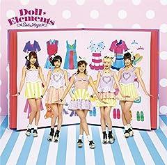 ショコラ☆ロマンティック(Doll☆Elements ver.)