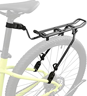 """Ibera Bicycle Touring Clamp-On Bike Carrier Rack Quick Release Height Adjustable for 26""""-29"""" Frames"""