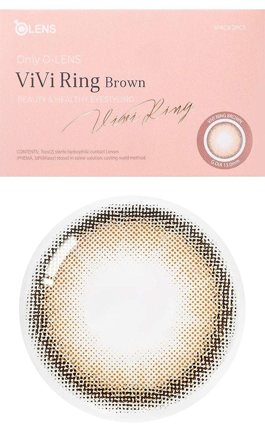 南極経歴現れる[2枚入り] ビビリング(ViVi Ring) byOLENS カラコン 1ヶ月 マンスリー 度あり度なし 14.0mm (ブラウン(BR), PWR: +0.00)