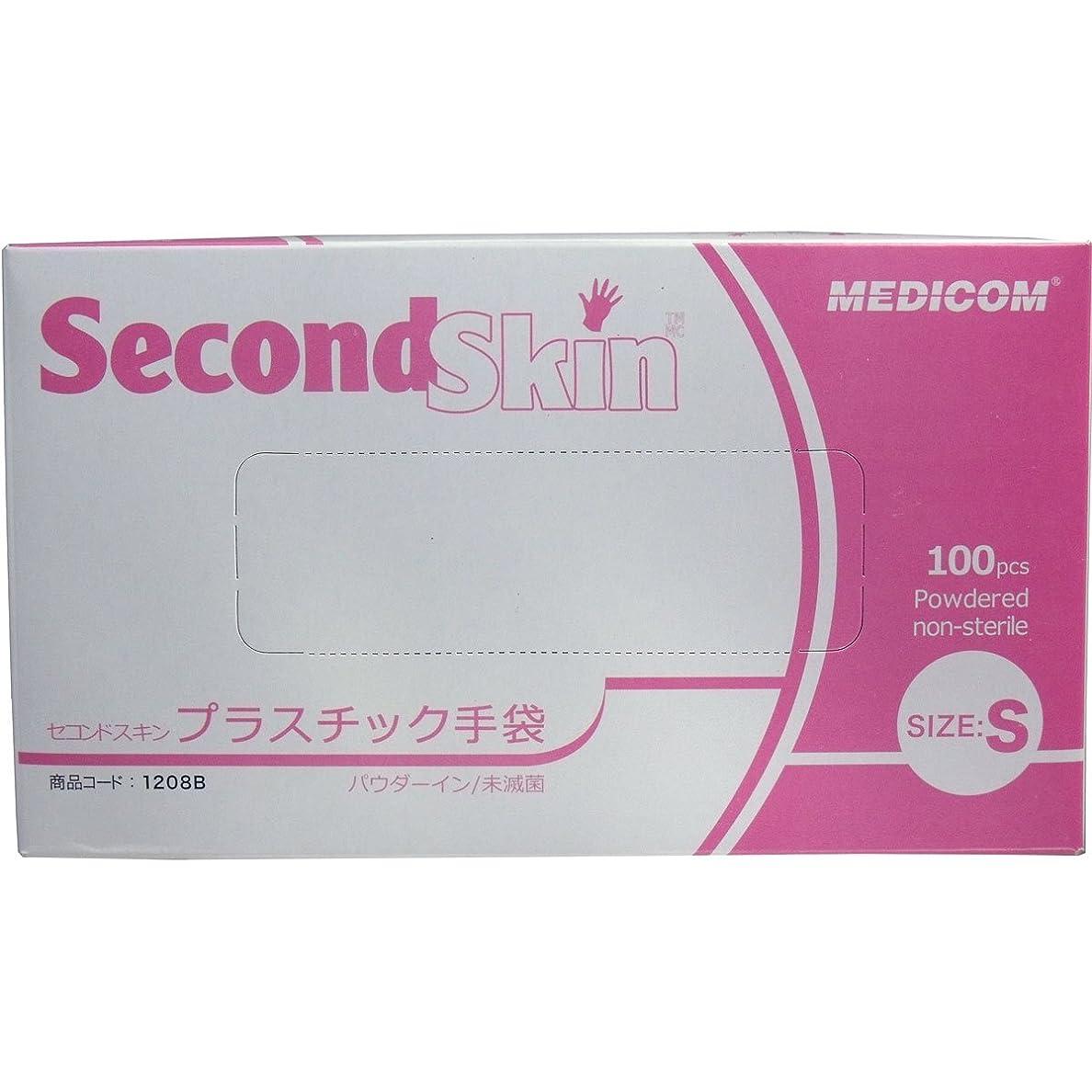 送料イヤホン側面メディコム セコンドスキン プラスチック手袋 パウダーイン Sサイズ 100枚