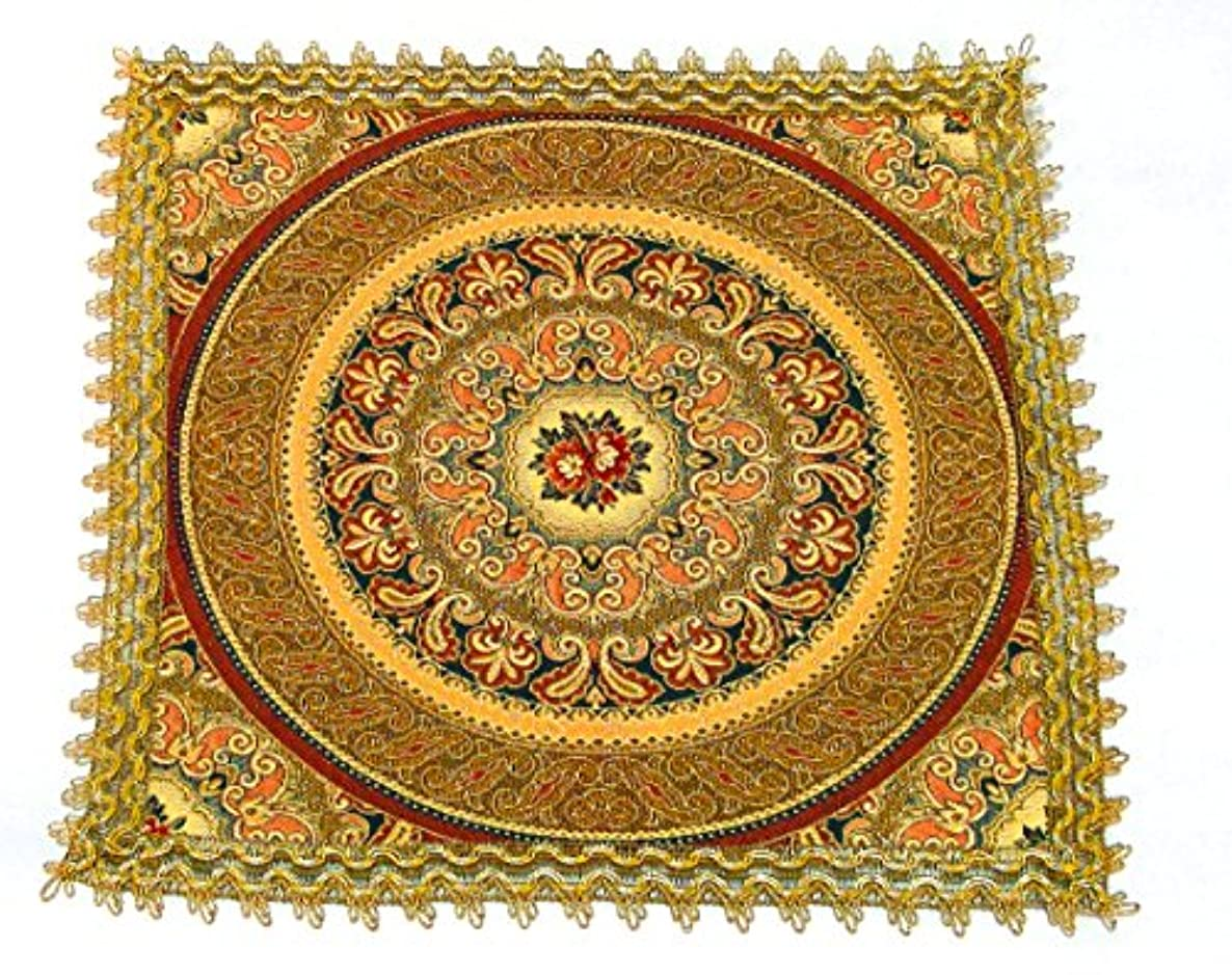 "Sana Enterprises Swiss Woven Brocade 7.75"" Square Doily with Decorative Fabrics and Artfully Embroidered with Lavish Floral and Gold Borders"