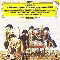 モーツァルト:アイネ・クライネ・ナハトムジーク、音楽の冗談、ディヴェルティメント