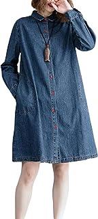 BSCOOLレディース 長袖 デニムシャツ ゆったり デニム ワンピース チュニック オーバーサイズ トップス 大きいサイズ 着痩せ ファッション