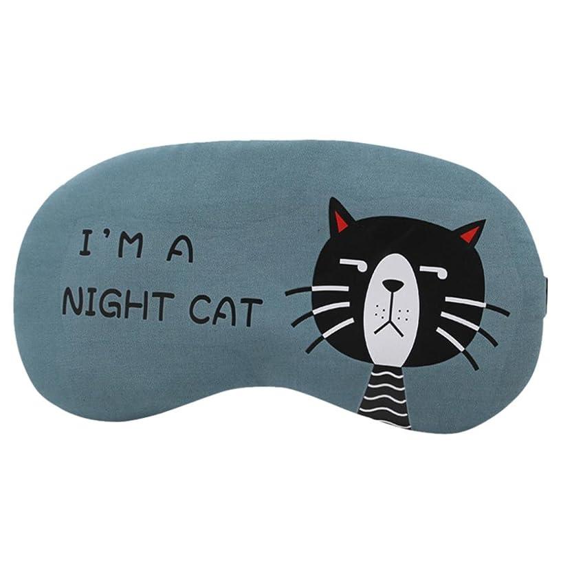 Cute Cat Sleep Masks,Lavany Soft Shading Sleep Eye Masks for Sleeping, Travel, Shift Work, Naps,Sponge Cover Night Blindfold Eyeshade for Kids Adult (D)
