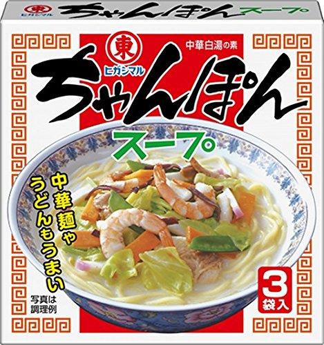 ヒガシマル ちゃんぽんスープ 3袋 13gX3 [3205]