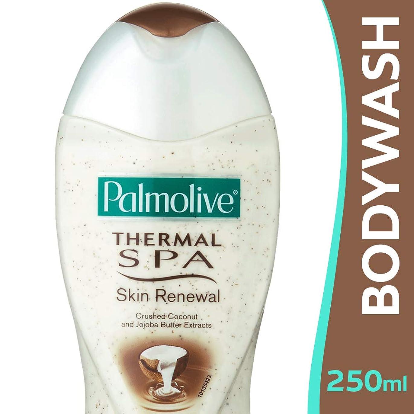 過剰イースター理想的にはPalmolive Bodywash Thermal Spa Skin Renewal Shower Gel - 250ml