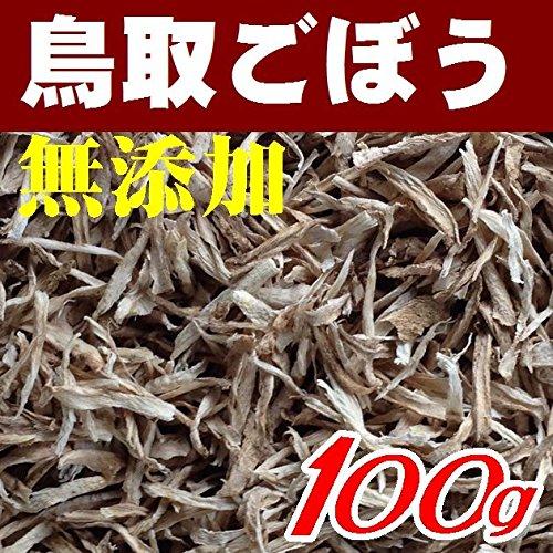 やまぐち開盛堂 無添加・鳥取県産ごぼう(ささがき)100g