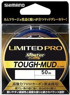 シマノ ライン リミテッドプロ マスターフロロ TOUGH-MUD 50m マッドグレー