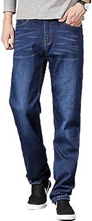 メンズジーンズストレート脚フリースライニング暖かいルーズパンツ