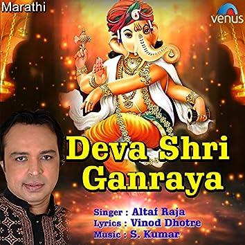 Deva Shri Ganraya