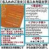 [ゴルベ] (名入れ可) イタリアンレザースマート二つ折り財布 カード10枚収納 ([名入れ]ブラック) 1023 #3
