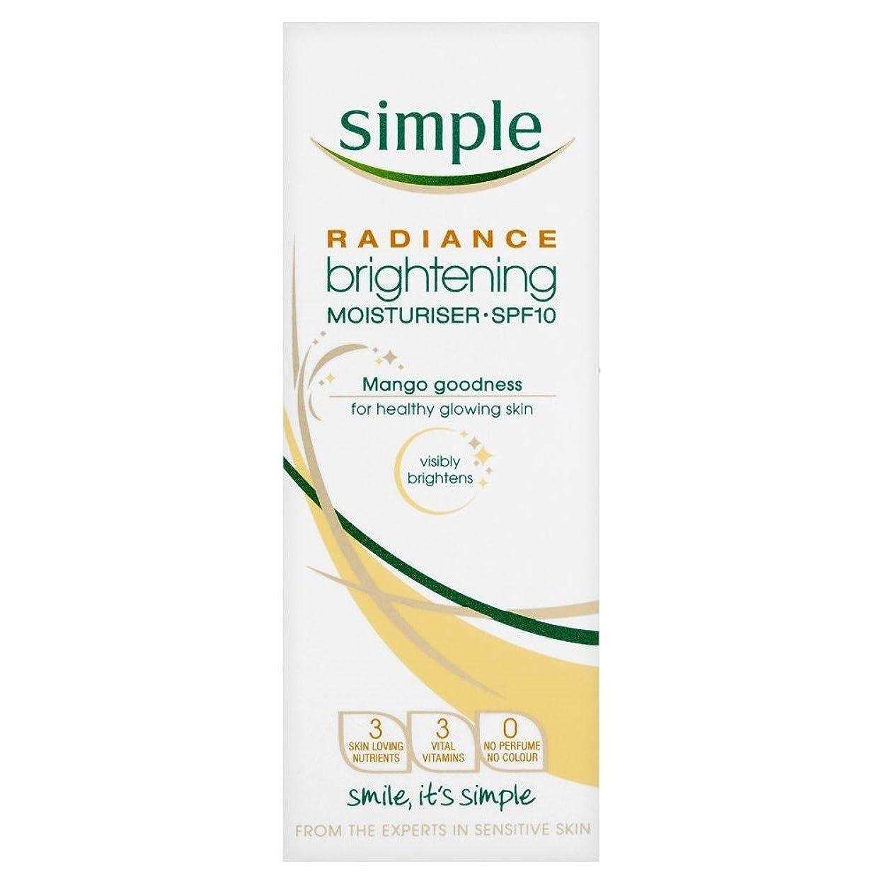 読みやすさ蒸発する見つけたSimple Regeneration Age Resisting Night Cream (50ml) シンプルな回生時代に抵抗ナイトクリーム( 50Ml)に [並行輸入品]