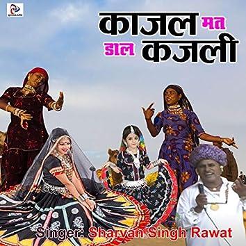 Kajal Mat Dal Kajli