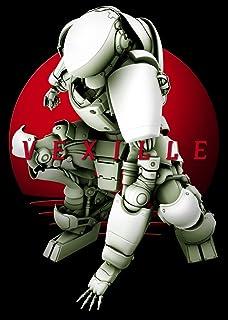 ベクシル-2077 日本鎖国- [DVD]