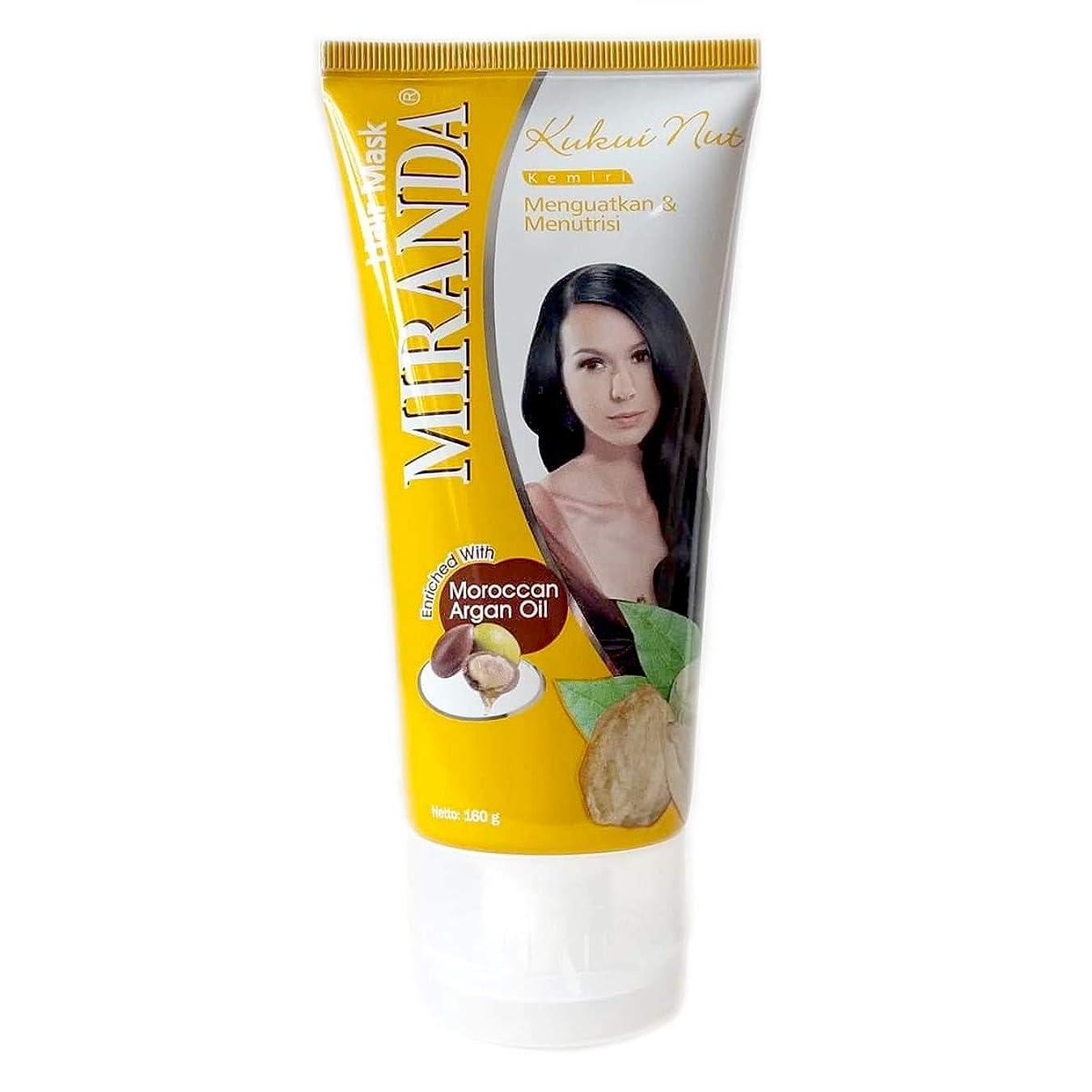 脚粘土影響MIRANDA ミランダ Hair Mask ヘアマスク モロッカンアルガンオイル主成分のヘアトリートメント 160g Kukui nut クミリ [海外直送品]
