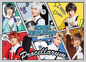 "[Tsukiste ] 2.5D Dance Live ""Tsukiuta."" Stage TRI! SCHOOL REVOLUTION! Ver.WHITE [Blu-ray] JAPANESE EDITION"